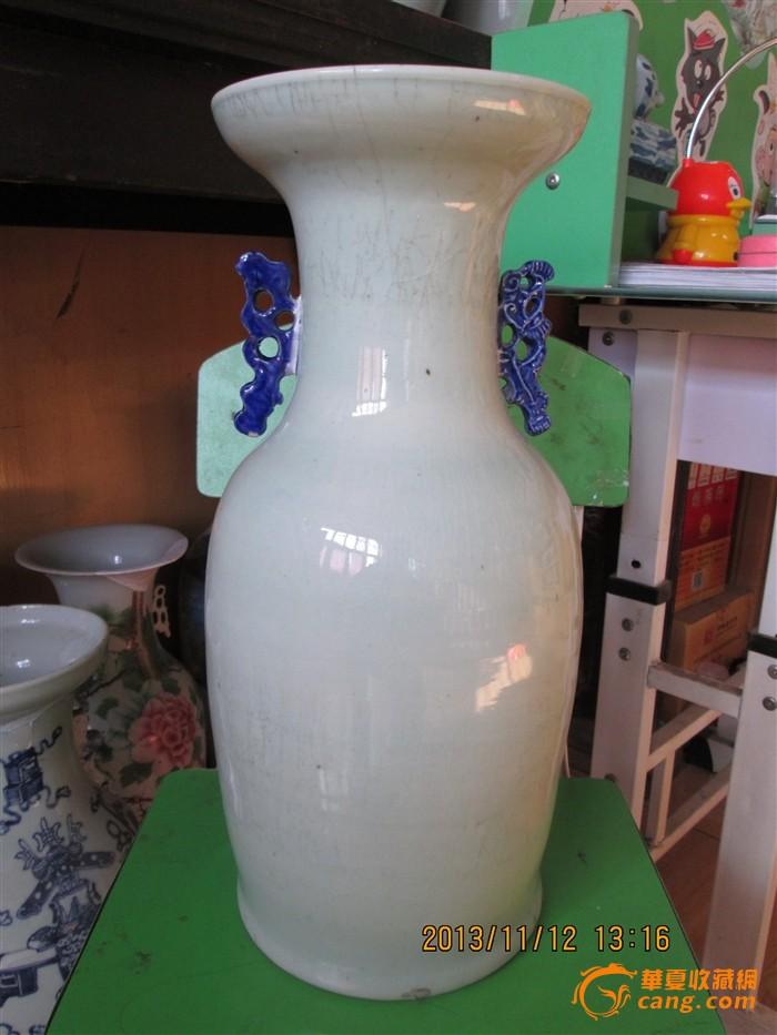 地摊 陶瓷 明清 嫁妆瓶                  用户名
