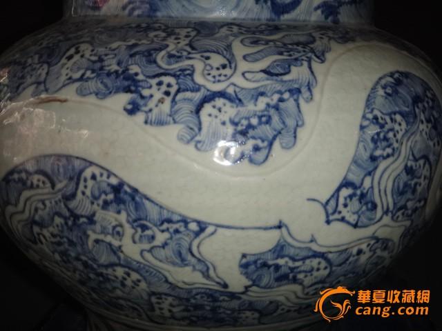 明青花龙纹罐子图3