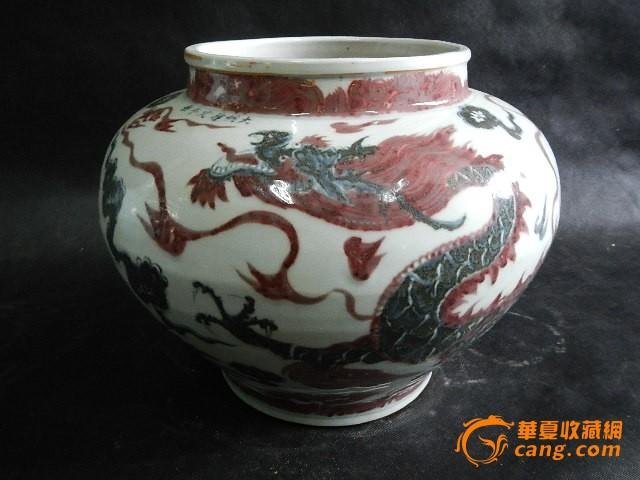 青花釉里红龙纹罐图2