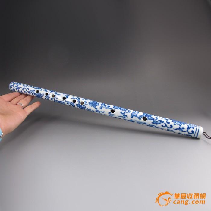 青花瓷乐器 瓷器笛子
