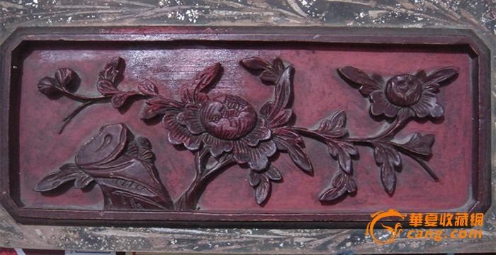 小木雕板八粒 雕龙凤年糕印一对 吉祥动物花鸟木雕板一套三粒 吉祥