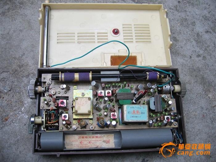 海燕b331三波段晶体管老收音机