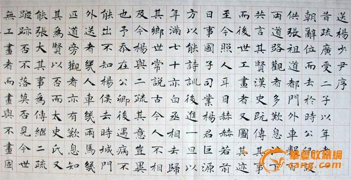 七律长征硬笔书法大赛分享展示图片