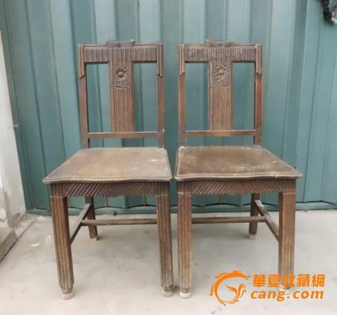 民国时期的海派风格的椅子一对