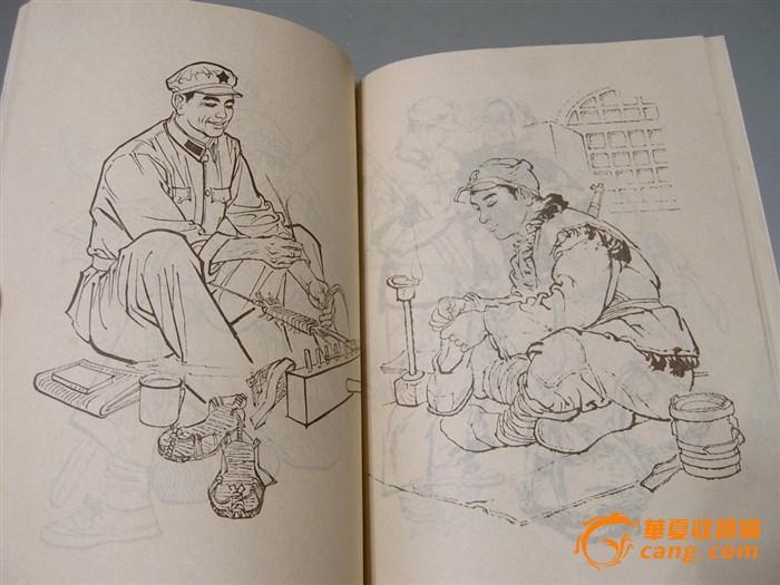 文革 连环画名家绘制的人物线描摹本