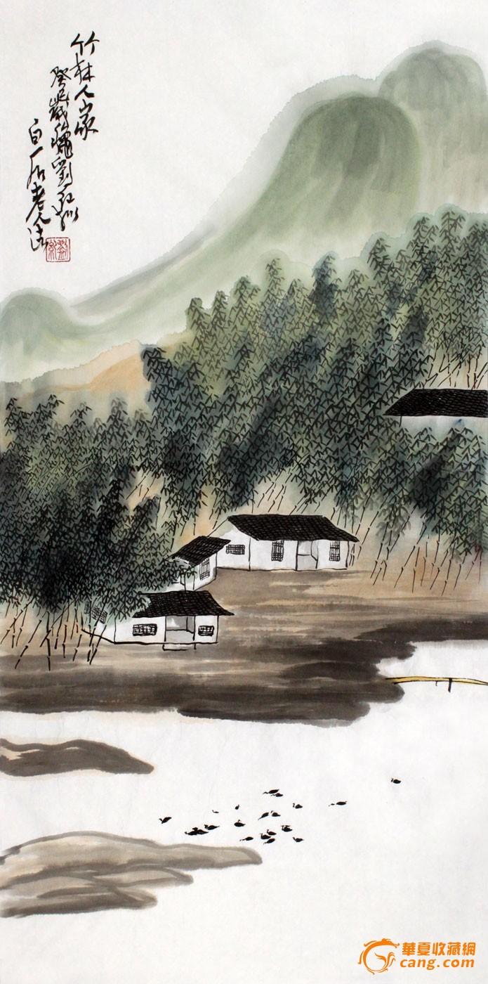 山水画《竹林人家》图片