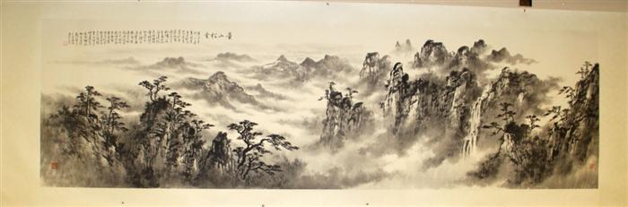 年代: 其它 款式: 横幅 品相: 全品 内容: 山水风景 用途: 收藏观赏