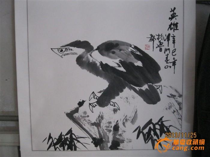 李春山 花鸟作品 立轴图1