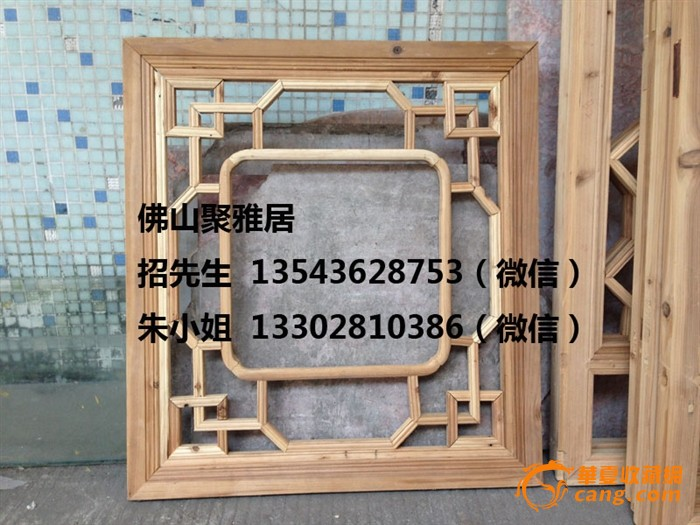 满洲窗满州窗木框窗框边框定制