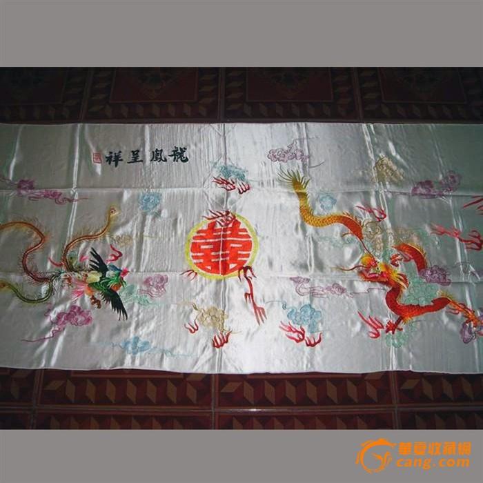慕名湘绣 老刺绣收藏精品- 动物四条屏 慕名湘绣 老刺绣收藏精品- 百