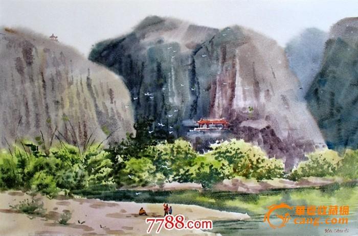 名家作品武朝利水彩画风景画写实 武夷山风光wzl026
