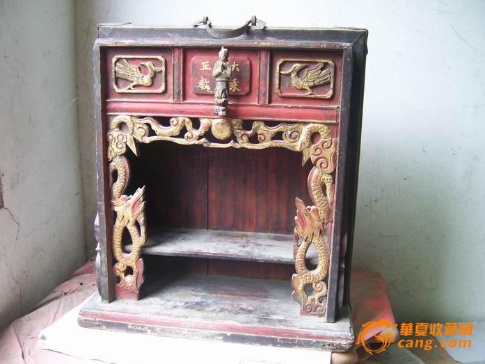 清代木雕神龛