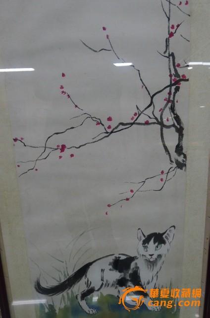 徐悲鸿猫作品