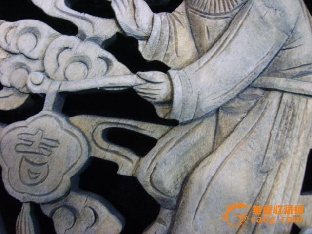 清代木雕【透雕窗花】童女送吉祥