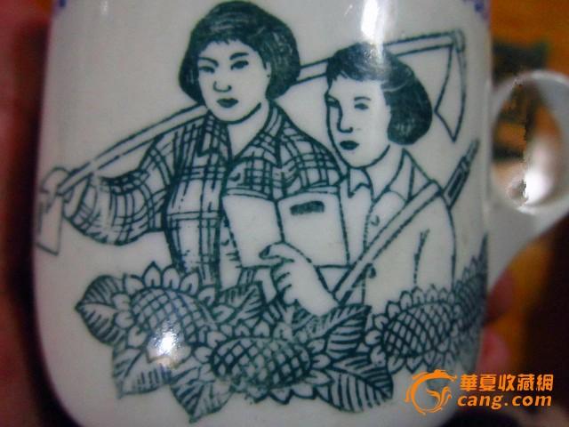 交易品介绍    文革杯2个《全品-优惠齐走》1:革命圣地延安宝塔山茶杯