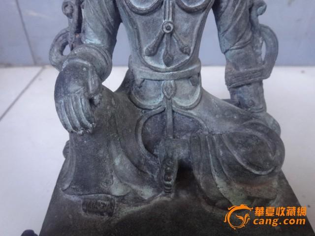 青铜菩萨坐像图4