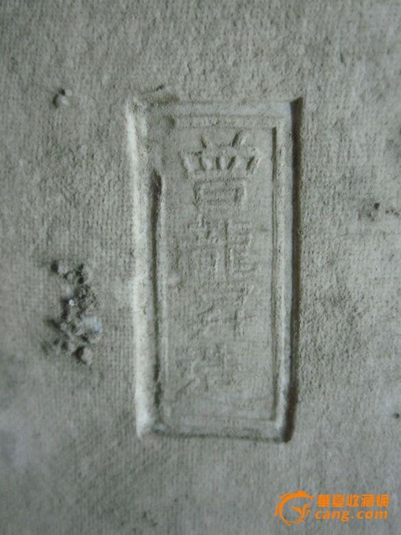 瓷雕艺术大师曾龙生瓷雕财神到图8