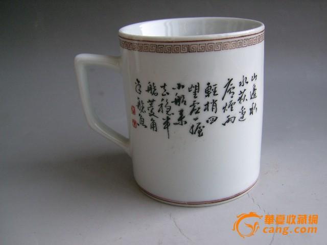 汪派山水袁林粉彩山水纹杯图3