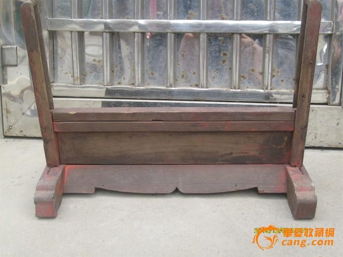 不知是什么木头的 插屏底座