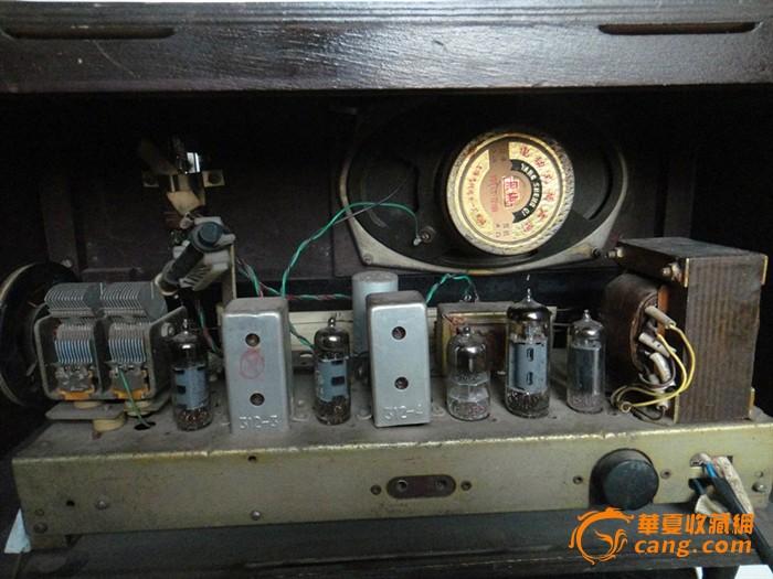 红灯711-z三波段电子管收音机