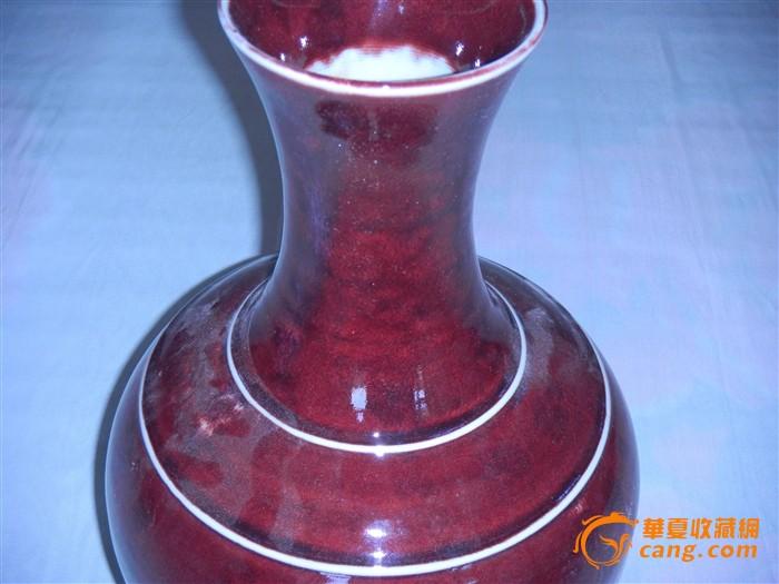 朱红白纹高颈瓷