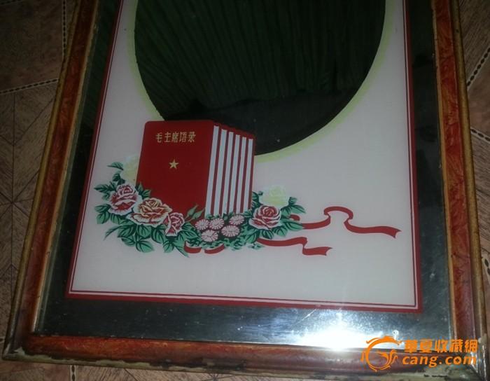 红色收藏文革玻璃画毛主席语录六卷本春风杨柳万千条