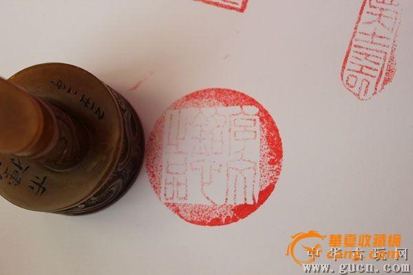 老寿山石璃龙纹印纽圆形印章一枚高8cm