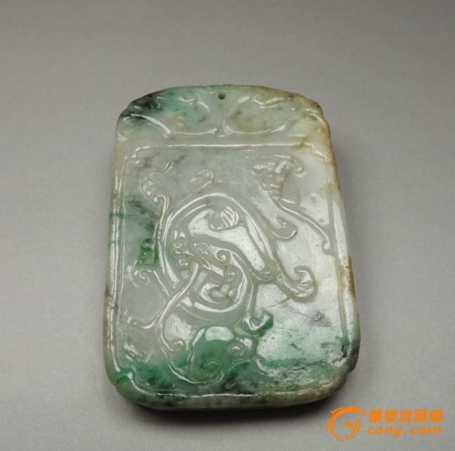 清代-老翡翠带正阳绿浮雕蝙蝠龙纹仙鹤大玉牌