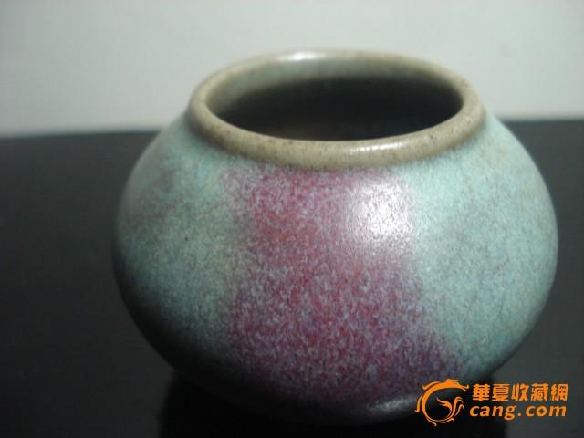 清 窑变釉水孟图1