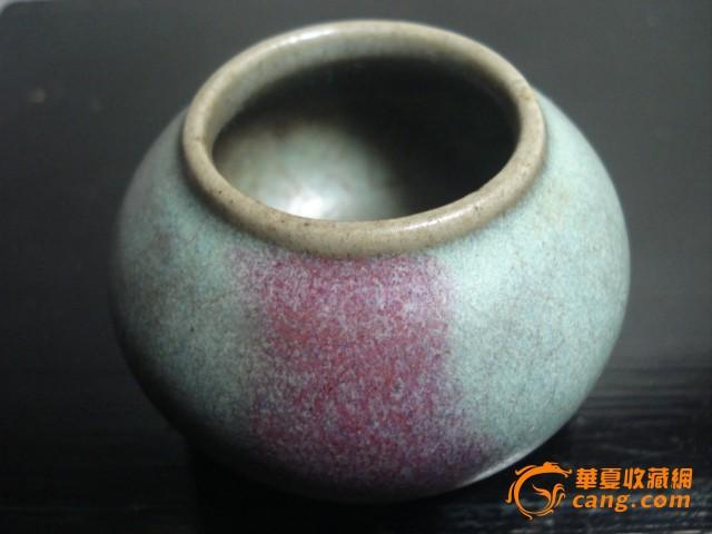 清 窑变釉水孟图2