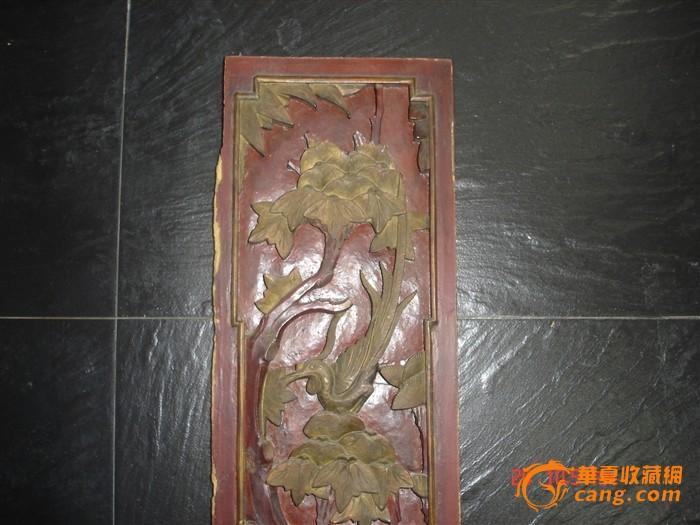木雕长条板一对 木雕长条板一对 木雕长条板一对 来自藏友长沙鸿运斋