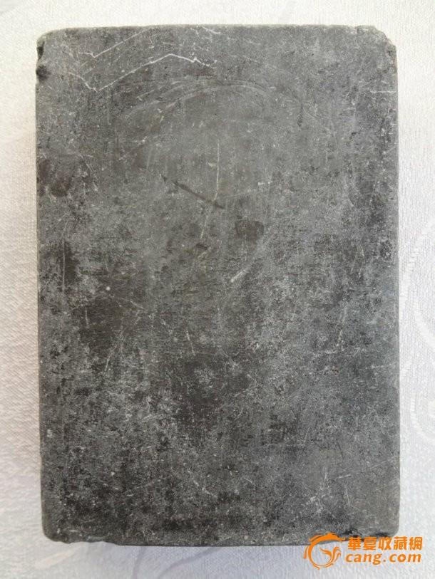 长方形老砚台