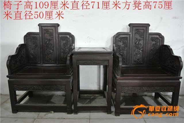 红木椅子一套