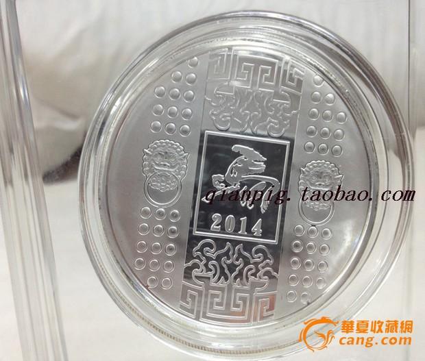 2014年马年纪念章80克 水晶盒 彩银纪念币马年礼品
