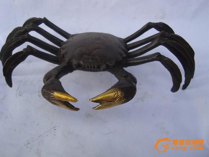 螃蟹画法步骤如下