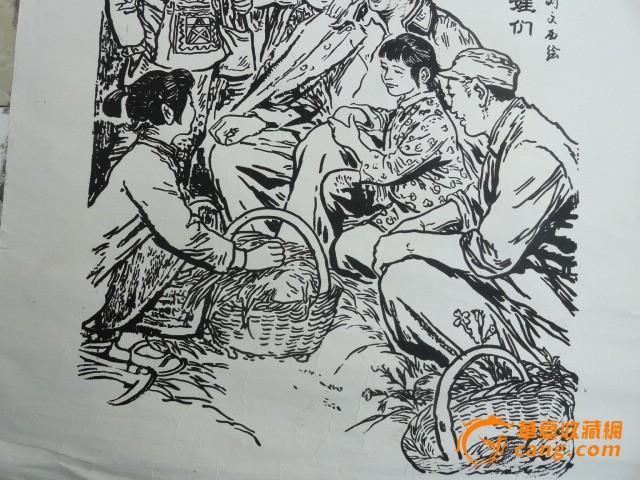 文革时期木刻版画 图3