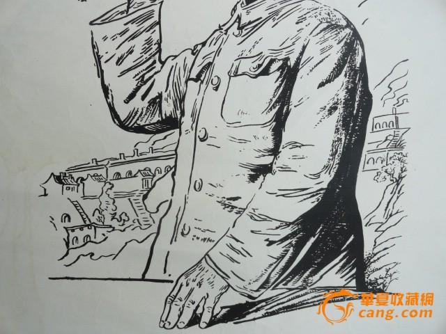 文革时期木刻版画 图图3