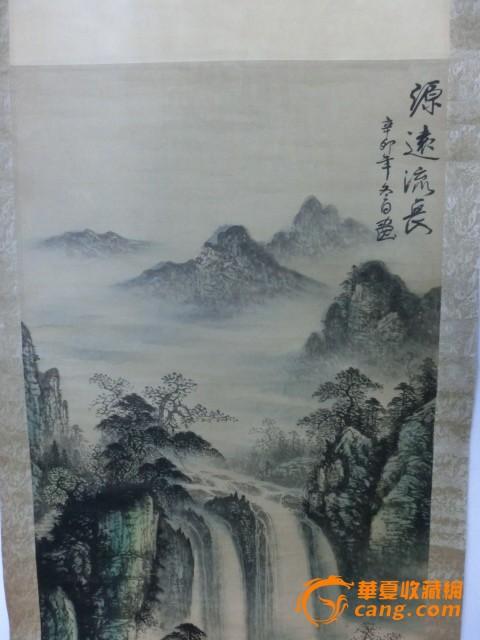 地摊 字画 古代 山水风景画