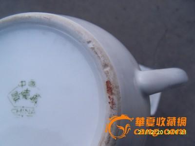 地摊 陶瓷 其它 一把文革延安宝塔山圆瓷壶  编号 jy6608999 上传