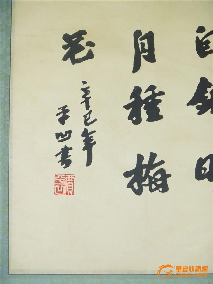 中国当代名作家 中国当代作家 中国当代作家排行榜 综合信...