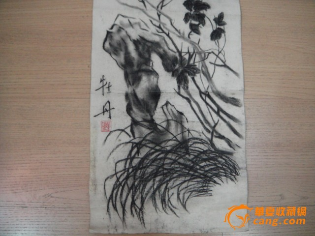 牡丹花简单画铅笔画