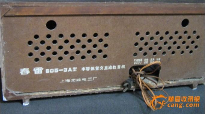铃木羚羊1300收音机保险接线图