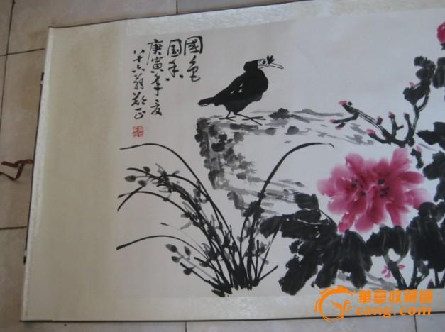 安徽著名画家,郑正~水墨画~国色国香,图; 图片