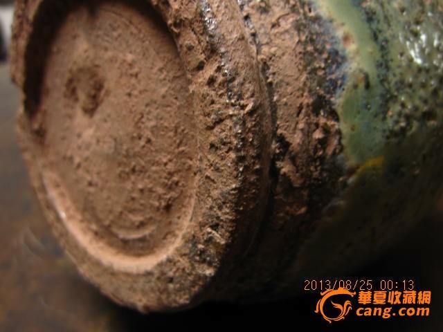 高古窑变陶罐