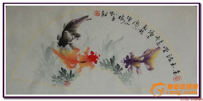 国画 写意金鱼画法下载 国画写意仙鹤画法 写意国画竹子的画法