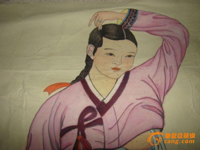 近现代 朝鲜人物画
