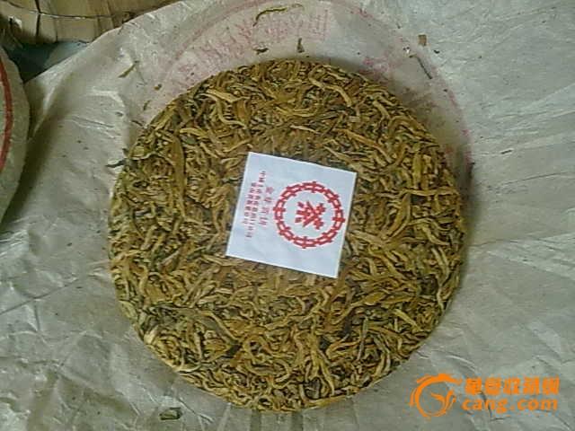 普洱茶,黄金饼