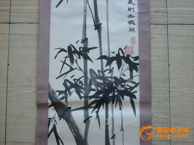 幼儿园竹子青花瓷