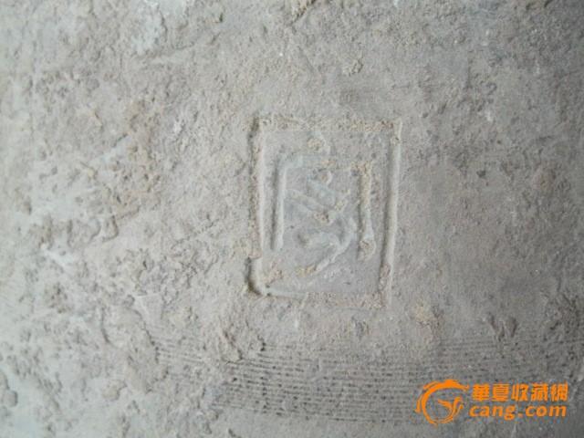 组合 陶罐/瓷一斋20301 汉代 花底三组合带字塔式陶罐图7