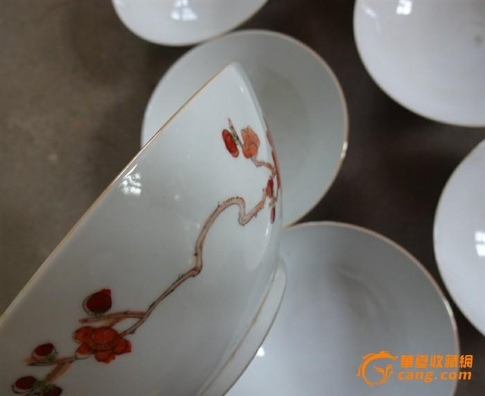全品文革手绘梅花碗7个